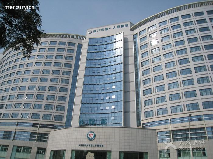 银川第一人民医院囹�a_银川市第一人民医院隔声室成功验收