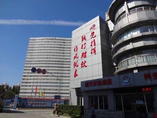 中国人民解放军第455医院ManBetx客户端室成功验收