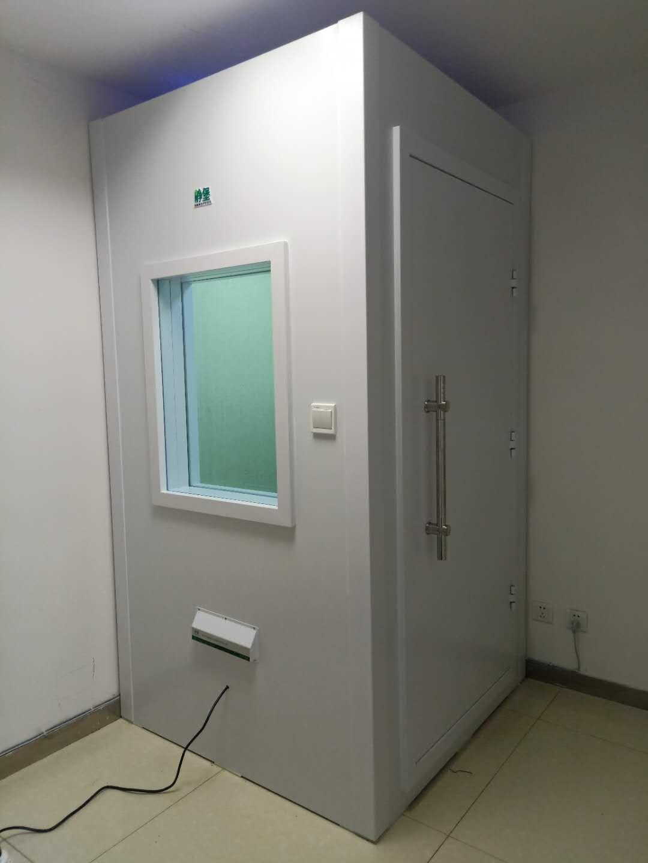 兵器工业卫生研究所