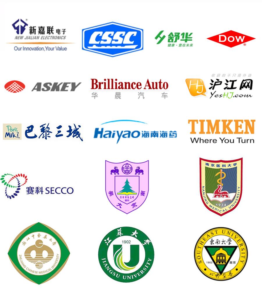 喜报!托恩康荣膺国家高新技术企业称号(图5)