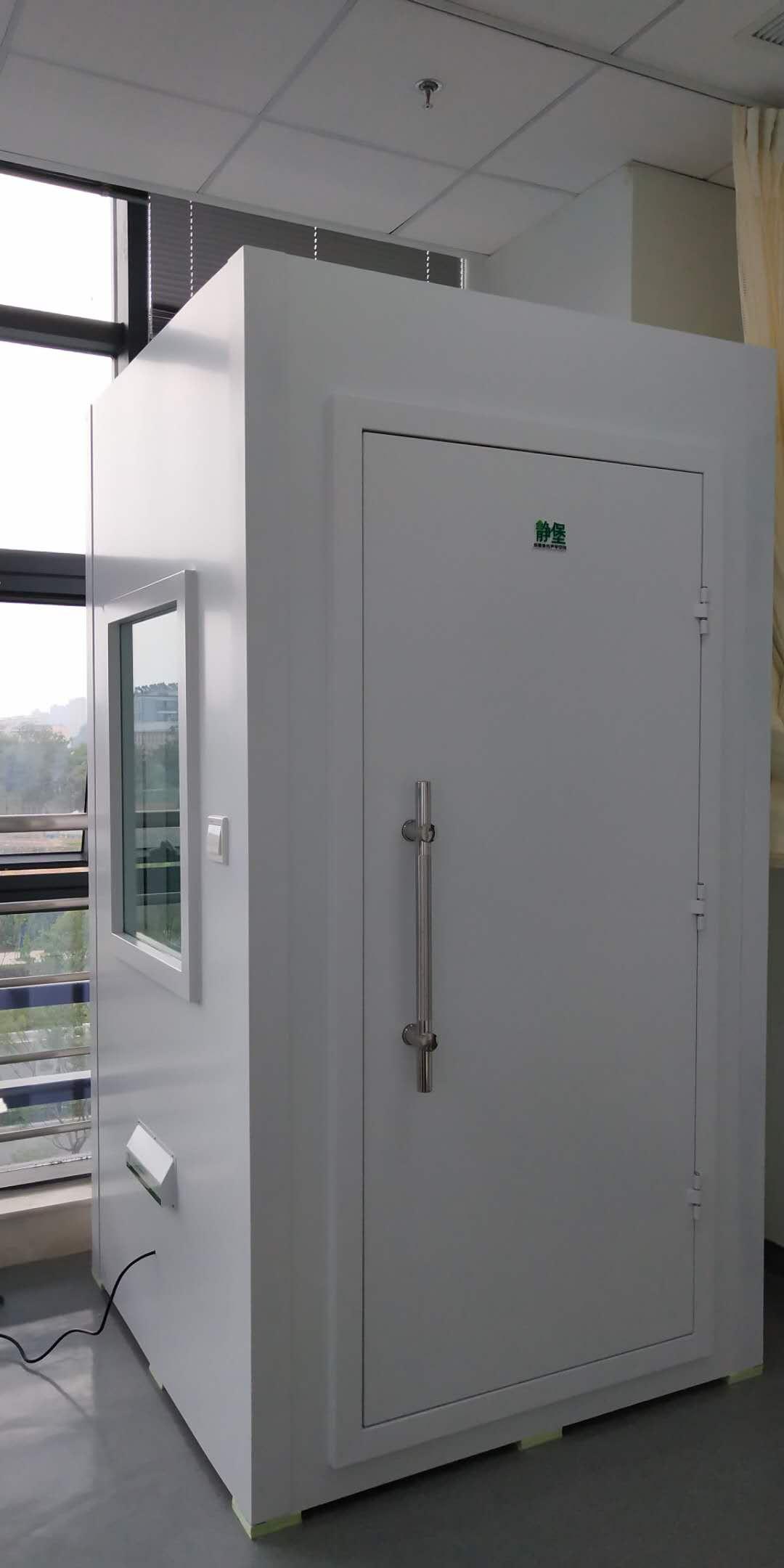 南京市溧水区中医医院